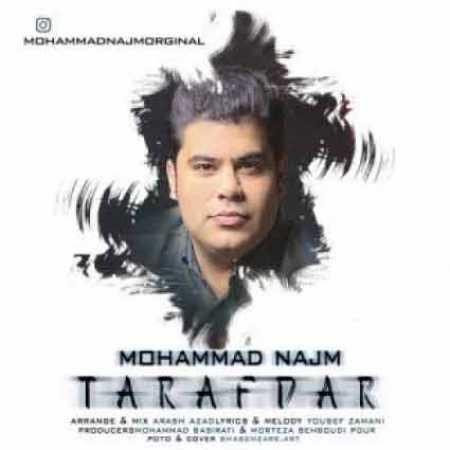تکست آهنگ محمد نجم طرفدار