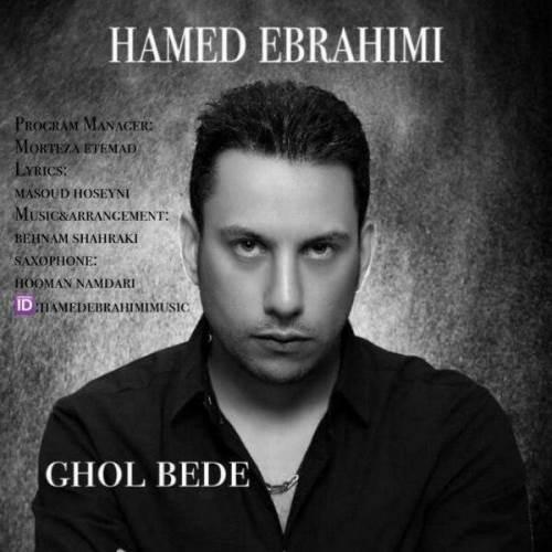 تکست آهنگ امد ابراهیمی قول بده