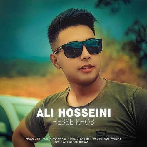 تکست آهنگ علی حسینی حس خوب